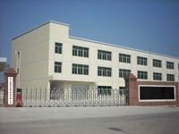 安平县冠成钢板网厂